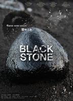 Black stone 843d7c26 boxcover