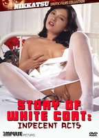 Story of white coat indecent acts 6f1eab84 boxcover