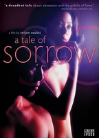 A tale of sorrow and sadness 2a9a1507 boxcover
